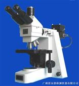 国产金相显微镜