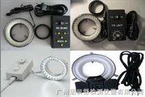 显微镜专用进口及国产LED光源