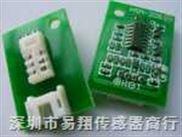 湿度传感器模块 HSM-20G