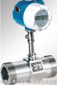 LWGY液体涡轮流量计