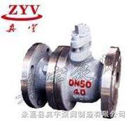 Q41F液化气球阀