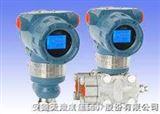3051PD系列参考级差压变送器