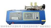 带打印瓶盖扭矩仪HT-100A
