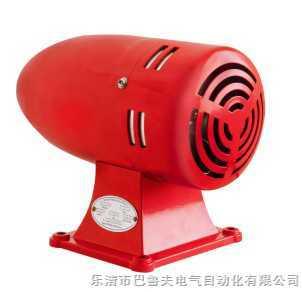 马达警报器(风螺)ms-190