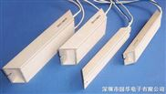 功率逆变器电阻,伺服控制器专用电阻,铝壳电阻