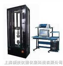 1吨电子万能试验机