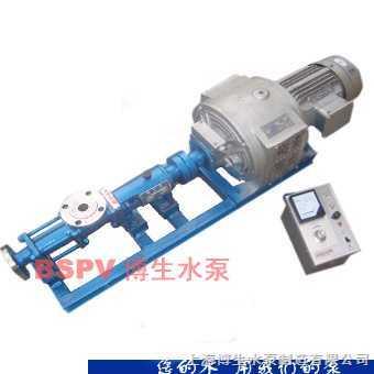 上海博生g型单螺杆泵(配无级调速电机)