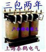 节电变压器