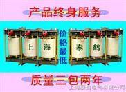 环氧树脂浇注干式电抗器
