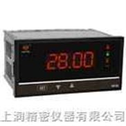 智能电流/电压仪表