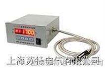 XZ-FB1 ZX-FB2光纤在线式红外测温仪