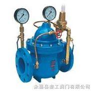 200X-HC200X减压阀/特大薄膜型高灵敏度水减压阀/高灵敏度蒸汽减压阀/大流量减压阀
