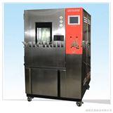 越联检测设备/可程式恒温恒湿检测设备 越联仪器