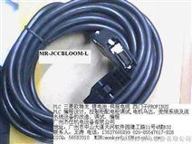 伺服电缆,工控PLC编程数据线、伺服电机电缆、接头、插头