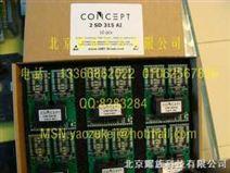 全新原装瑞士 CONCEPT IGBT驱动器 2SD315AI  驱动板