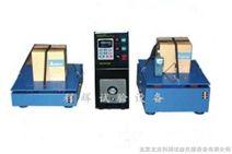 垂直+水平振动试验机/1~600HZ--可程式振动试验台[利辉品牌]