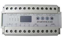 ZT-60型智能变送器