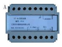 UT-81型液位变送器