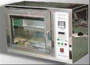 内饰件燃烧试验机