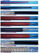 高压硅胶绝缘电缆