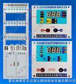 电瓶修复,电瓶修复仪,电瓶修复机GD-ZH24