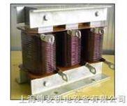 串联铁芯滤波电抗器