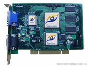 VGA信号捕捉卡代理 深圳市阳光视觉科技有限公司
