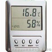 ATH1電子溫濕度計