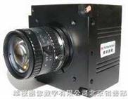 工业数字摄像机 工业摄像机 彩色工业摄像机 工业彩色摄像机