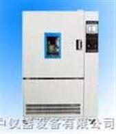 JTH-50P-A恒温恒湿箱