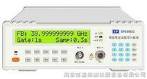 SP3395型智能毫米波频率计数器