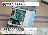 三菱变频器、可编程控制器、人机界面、伺服控制系统