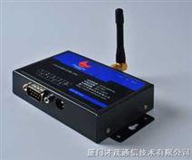 厦门才茂工业级CDMA DTU|CDMA数据传输终端