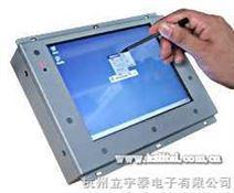 8英寸真彩液晶触摸式嵌入式人机界面