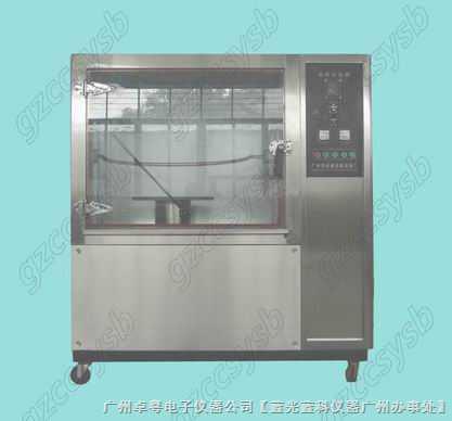LX-500 LX-010 箱式淋雨试验箱