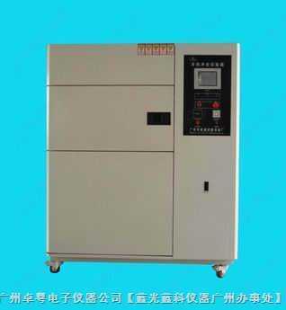 三槽式冷热冲击试验机供应商