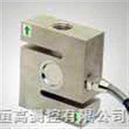 压力传感器,轮辐拉压传感器,悬臂称重传感器