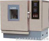 DHS-013恒温恒湿试验箱昆明恒温恒湿试验箱