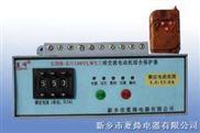 1140V三相交流电动机综合保护器