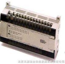 欧姆龙 PLC扩展I/O单元 CPM1A-8ED