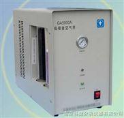 空气发生器—色谱配套产品