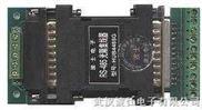 HUB4485G 1路RS485转4口RS485光隔集线器  RS485共享器