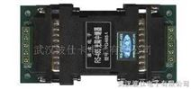 YG485A RS485光隔中继器(原YG485C) 隔离5V供电 RS485光电隔离器