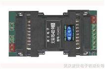 YG422C RS-422光隔中继器 隔离5V供电