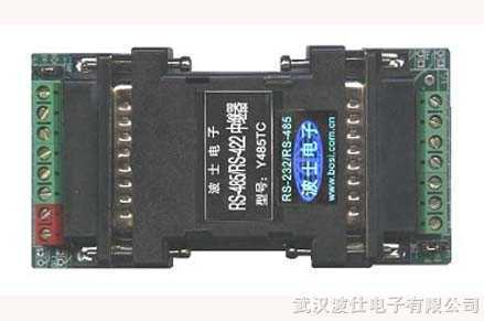 y485tc rs485/rs422中继器 rs485转rs422