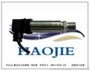 高稳定性液位测控仪器