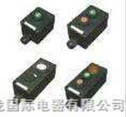 BZA8050系列防爆防腐.主令控制器