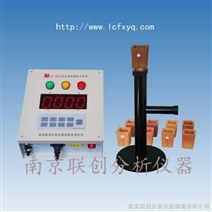 炉前铁水分析仪,碳硅分析仪