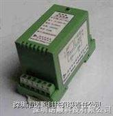 导轨式直流电流隔离变送器