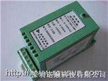 导轨式单路交流电流隔离变送器